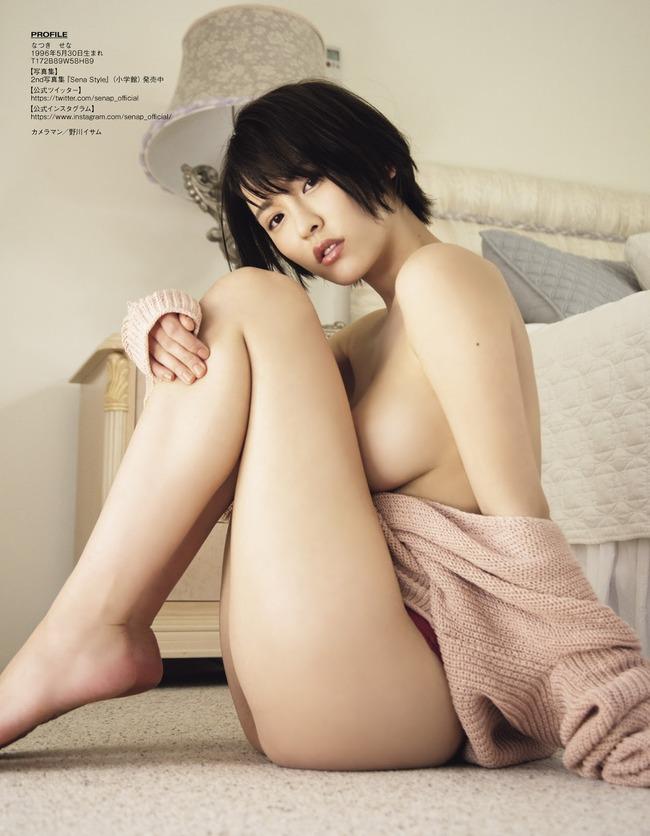 natsuki_sena (31)