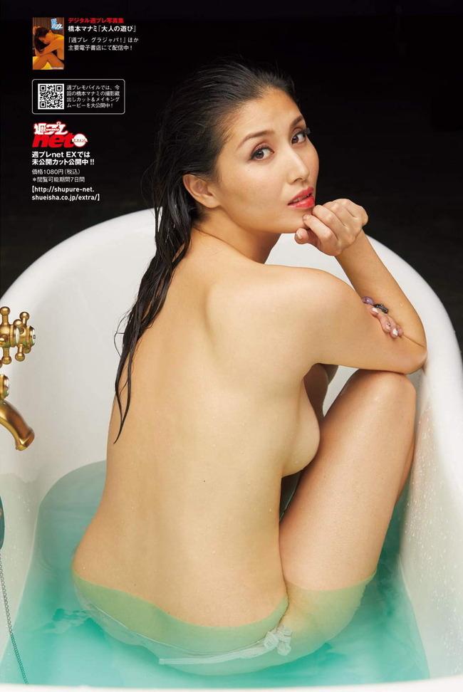 hashimoto_manami (36)