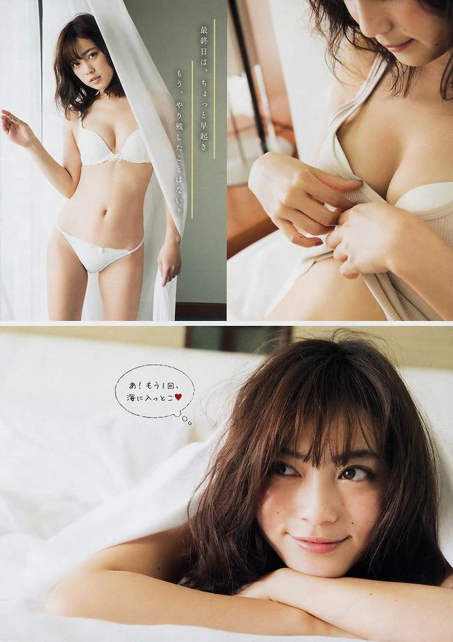 ikegami_sarii (25)