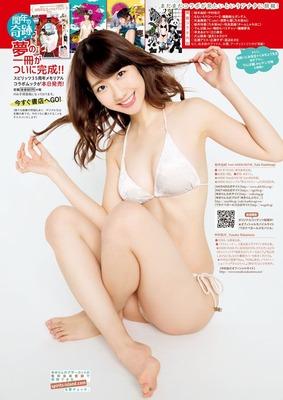kashiwagi (12)