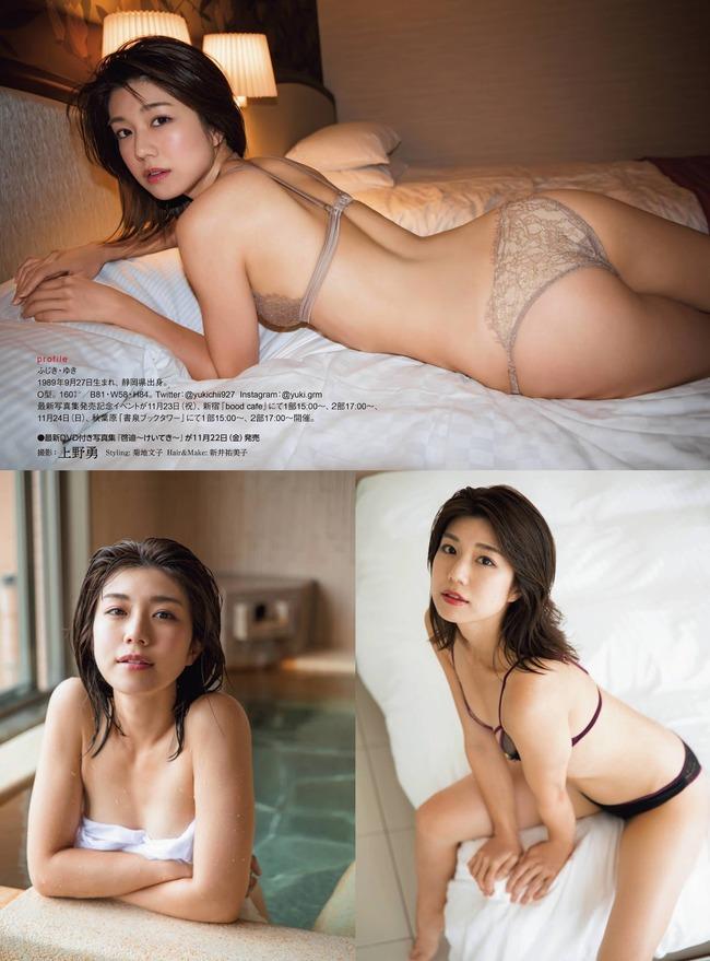 藤木由貴 美人 かわいい (25)