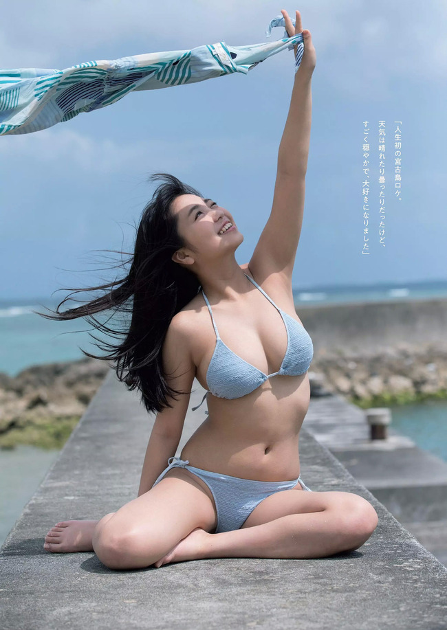 oohara_yuno (32)