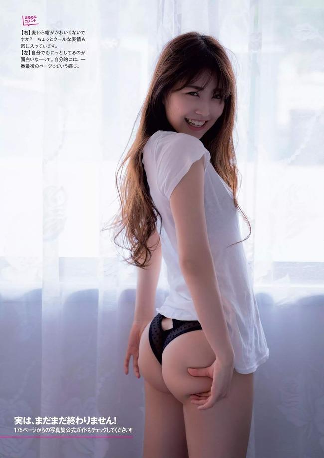 shiroma_miru (1)