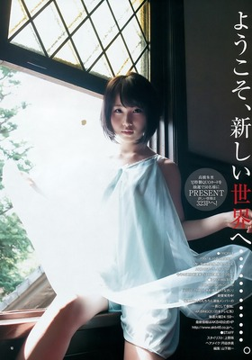 takahashi_jyuri (34)
