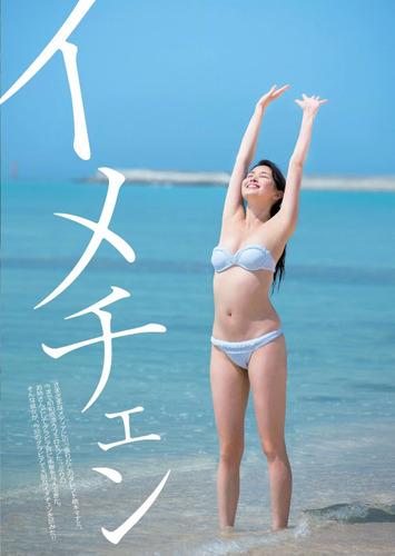 mashimoto_manami (20)