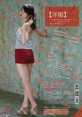 kobayashi_yui (4)
