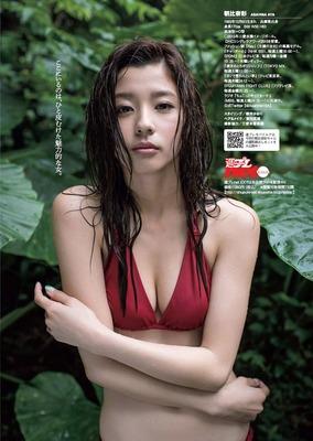 asahina_aya (3)