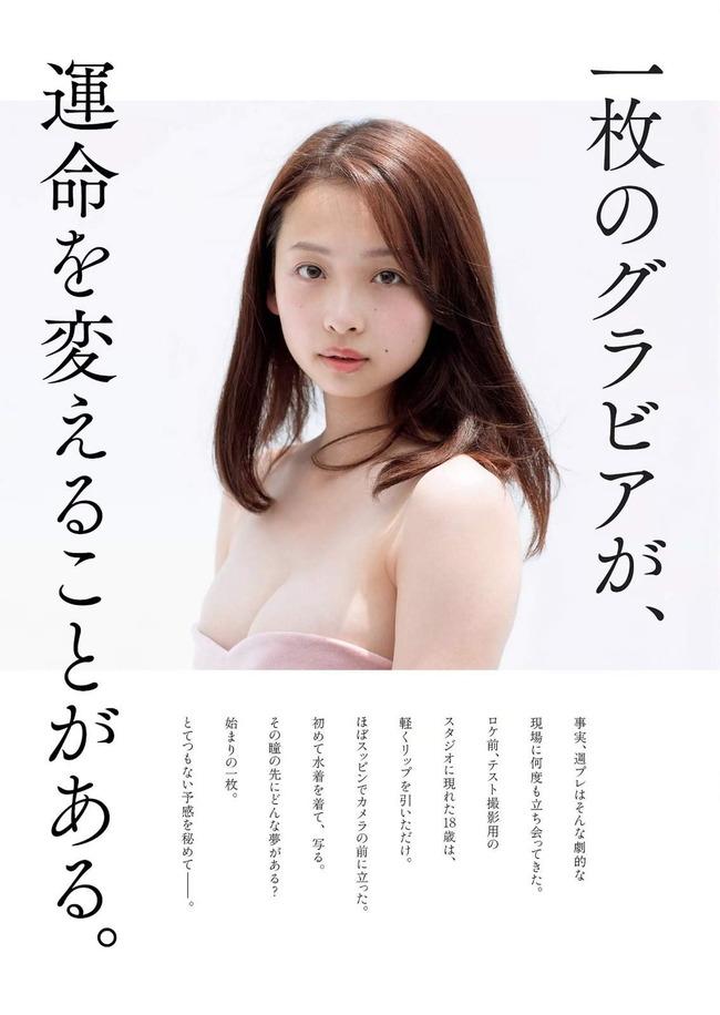 hanamura_asuka (6)