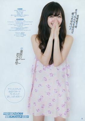 suzuki_airi (24)