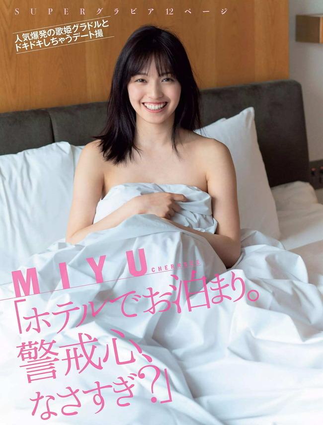 MIYU (51)