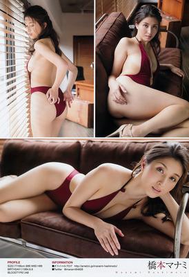 hashimoto_manami (37)