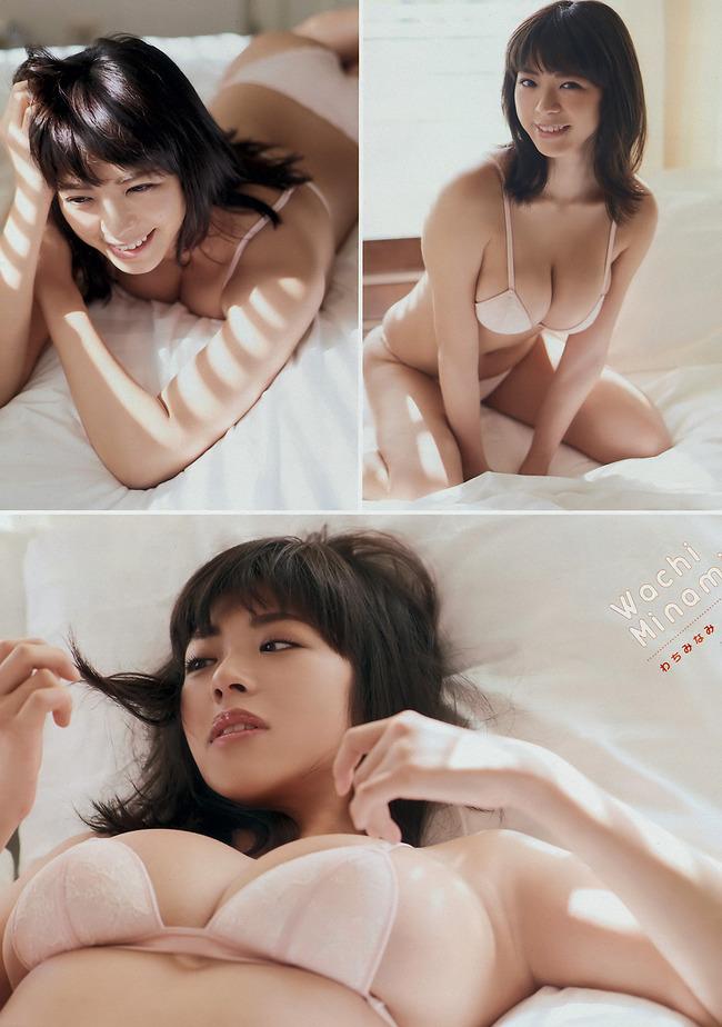 wachi_minami (25)