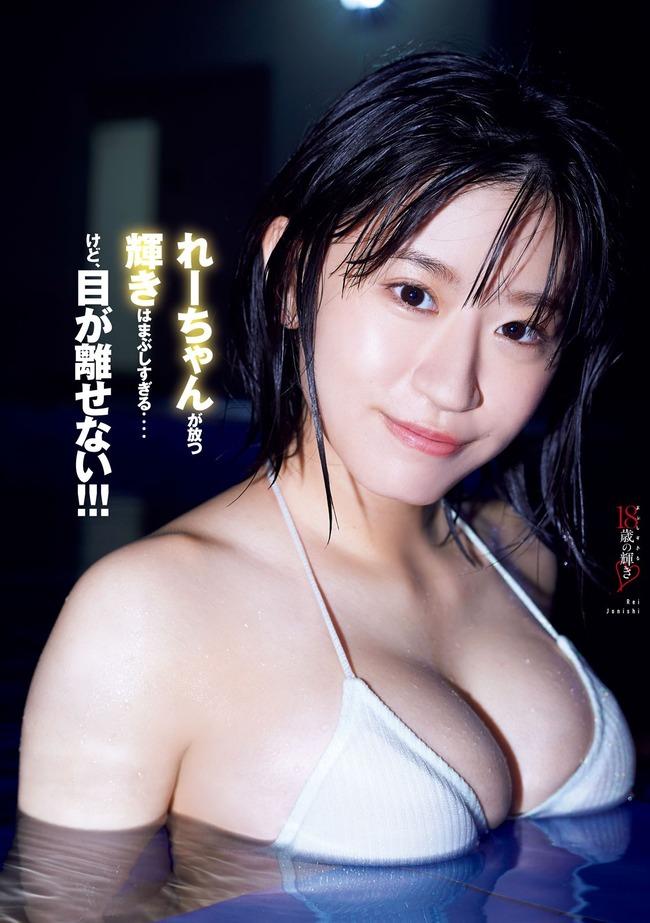 上西怜 グラビア (9)