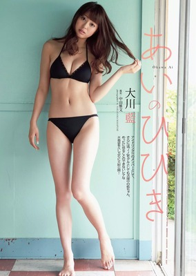 ookawa_ai (9)