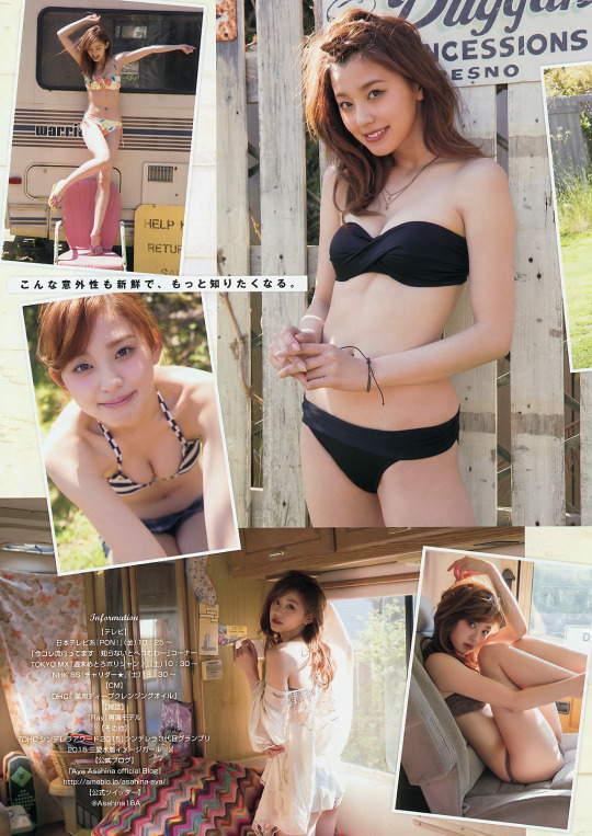 asahina_aya (22)