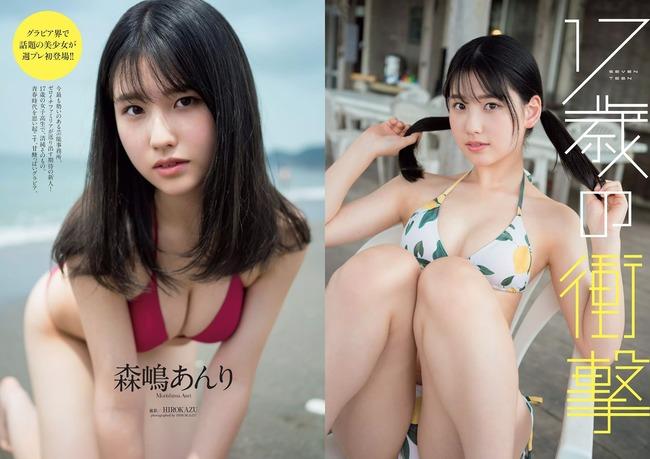morishima_anri (17)