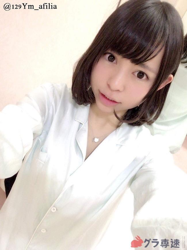 ユミ・W・クライン (29)