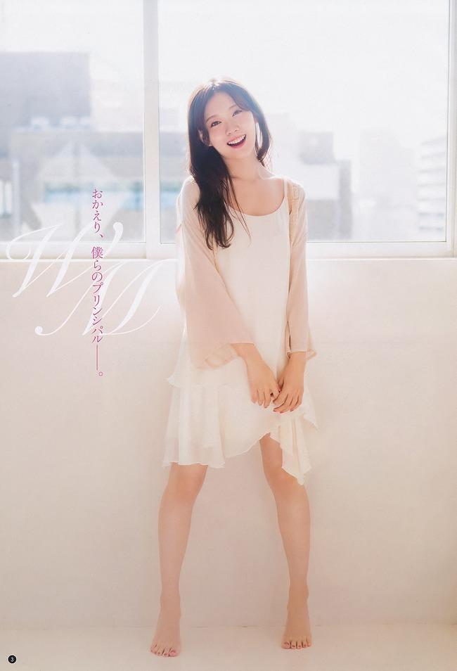 渡辺美優紀 美人 グラビア画像 (9)