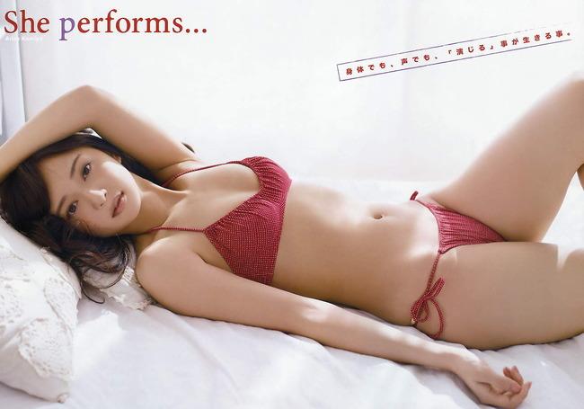 komiya_arisa (27)