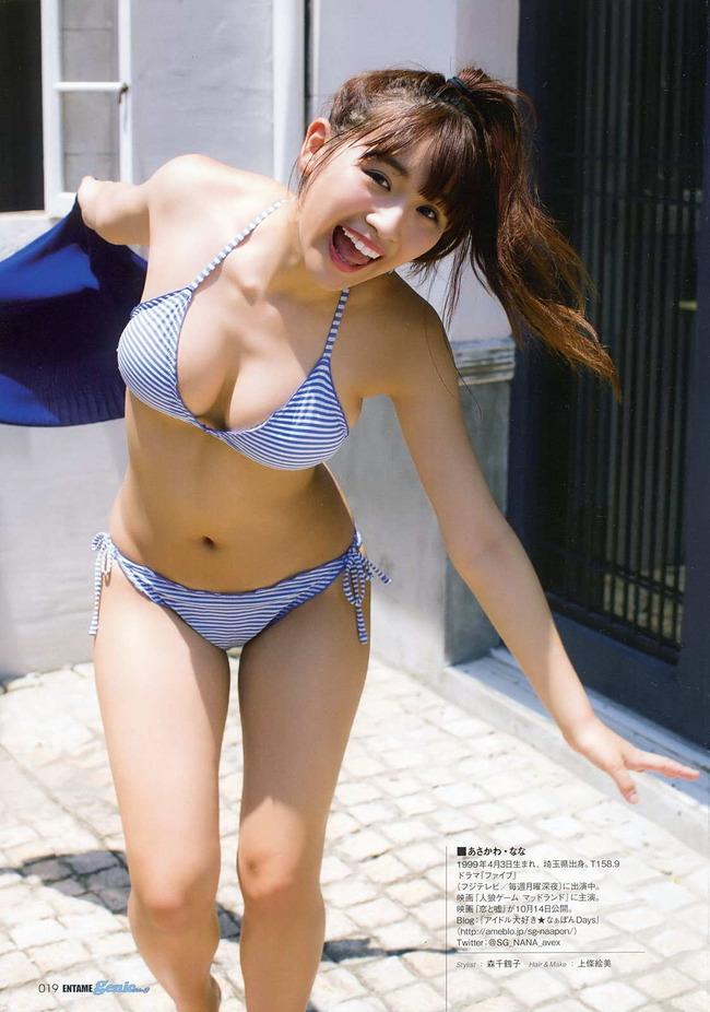 asakawa_nana (9)