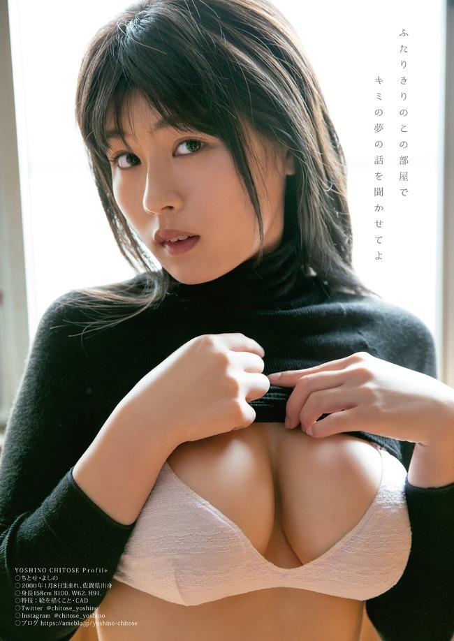 chitose_yoshino (11)
