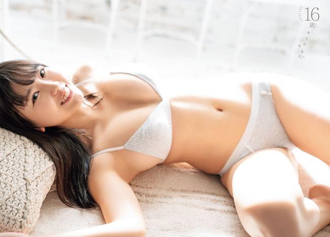 沢口愛華 グラビア (36)