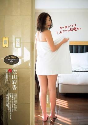 sayama_ayaka (56)