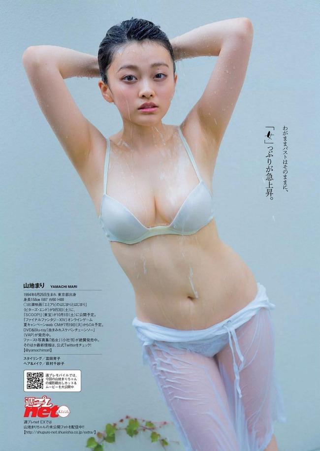 yamachi_mari (16)