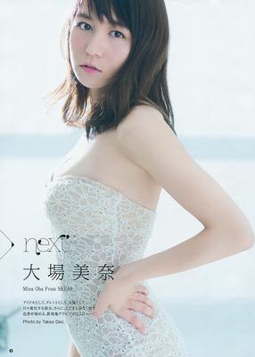 tsumeawase (64)