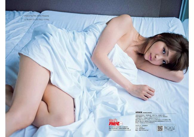 honma_narumi (3)