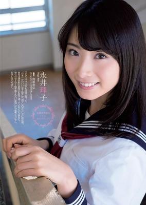 nagai_riko (2)