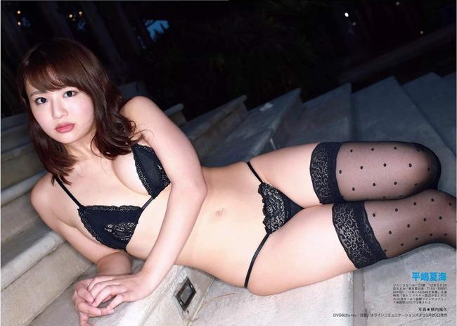hirashima_natsumi (45)