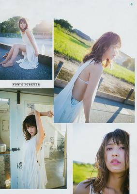 matsumoto_ai (27)