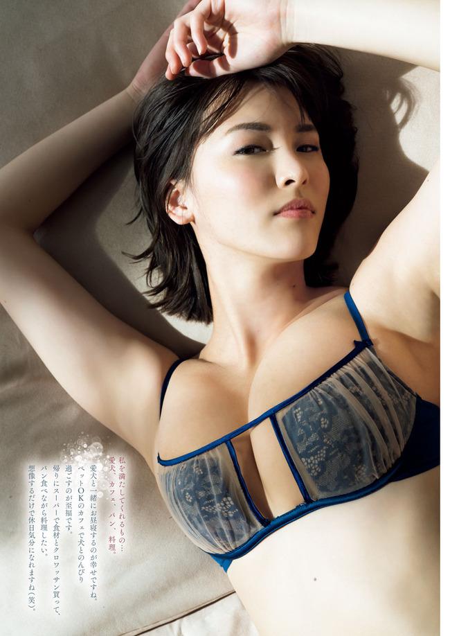 natsuki__sena (5)
