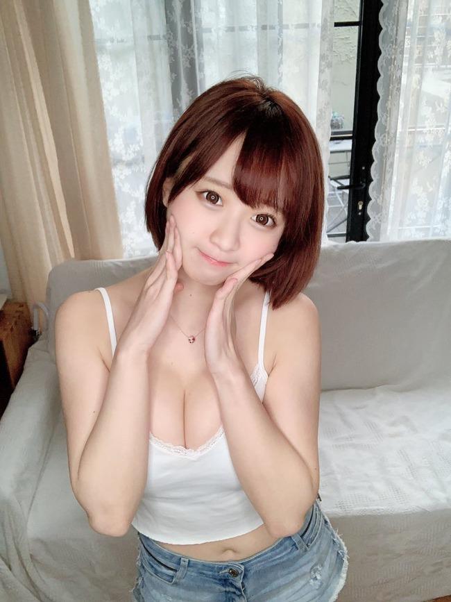 yami 可愛すぎ Twitter (18)