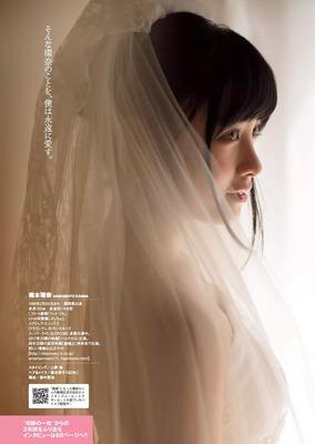 hashimoto_kannna (50)