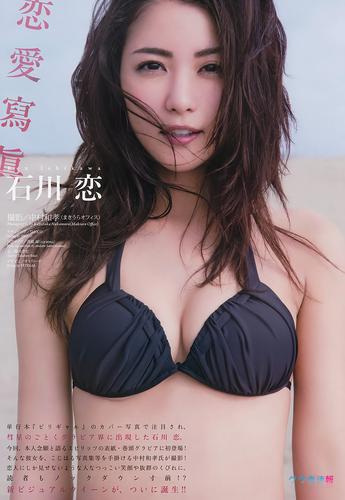 ishikawa_ren (33)