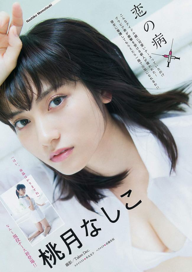 momotsuki_nashiko (16)