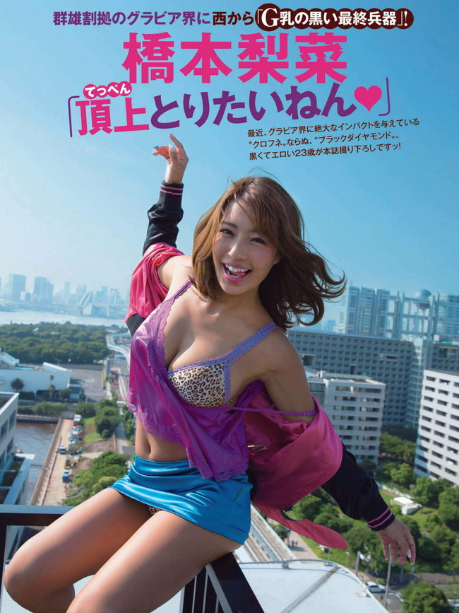 hashimoto_rina (49)