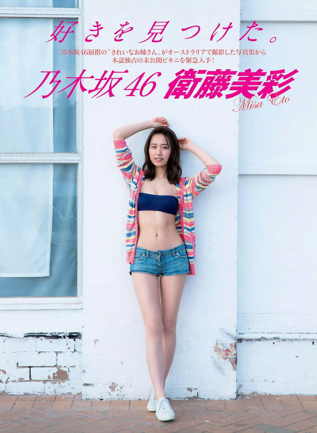rto_misaki (35)