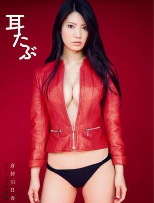 kuramoti_asuka (29)