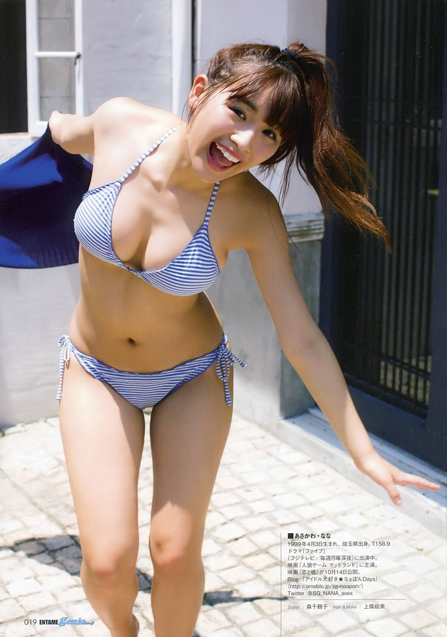 asakawa_nana (20)