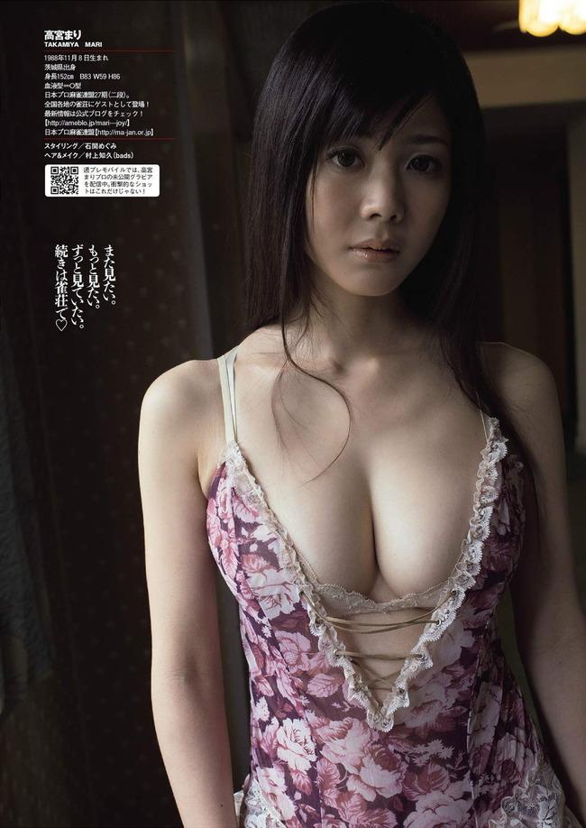 takamiya_mari (6)
