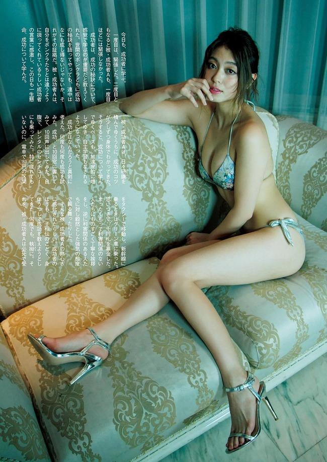 okawa_ai (38)