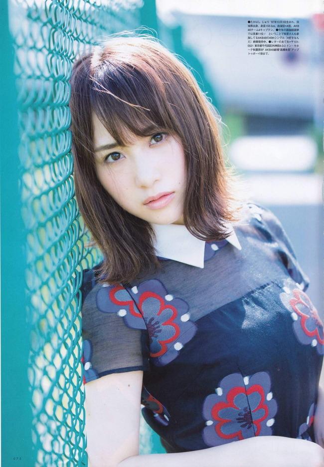 takahashi_jyuri (12)