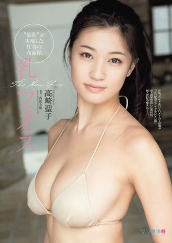 takahashi_syouko (42)