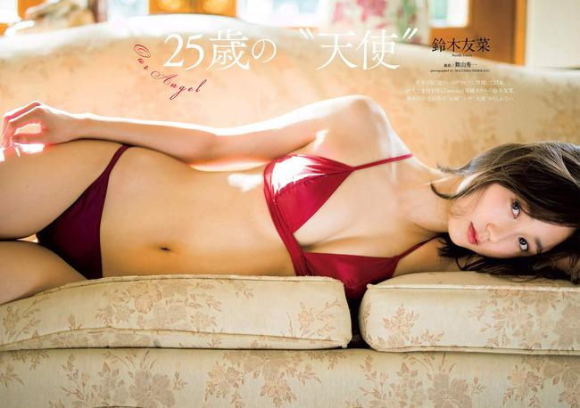 suzuki_yuna (31)