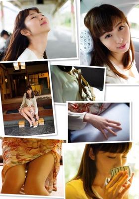 shioti_mizumi (38)