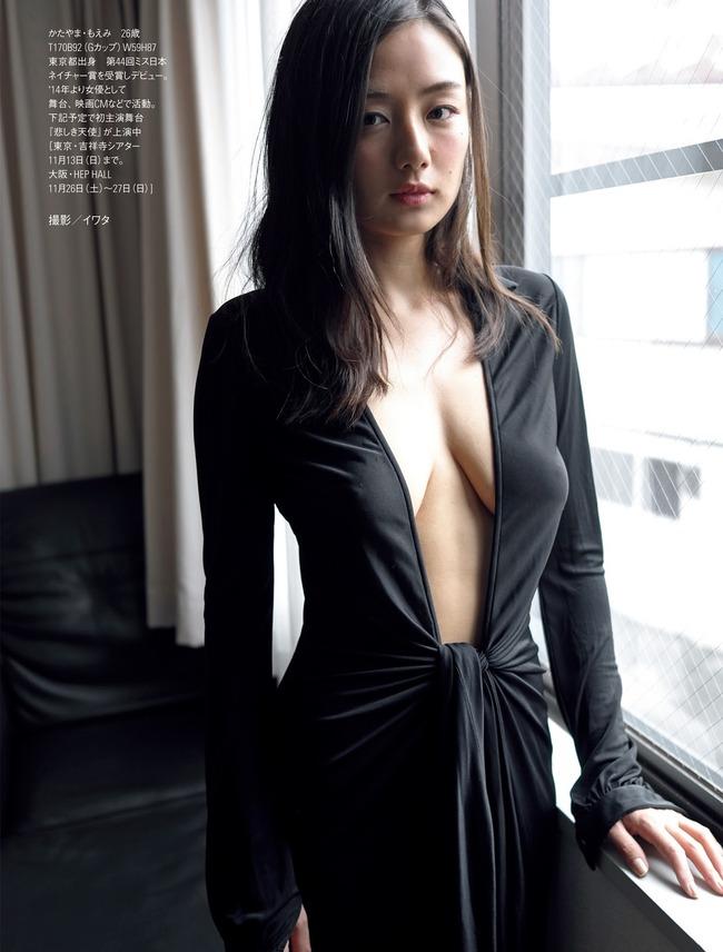 katayama_moemi (34)