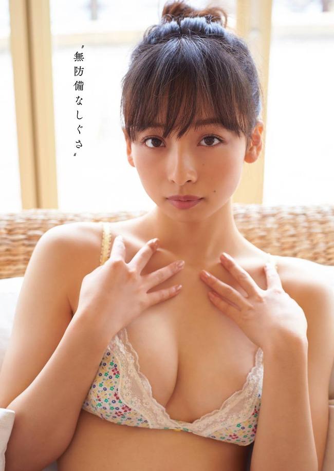 hanamura_asuka (19)